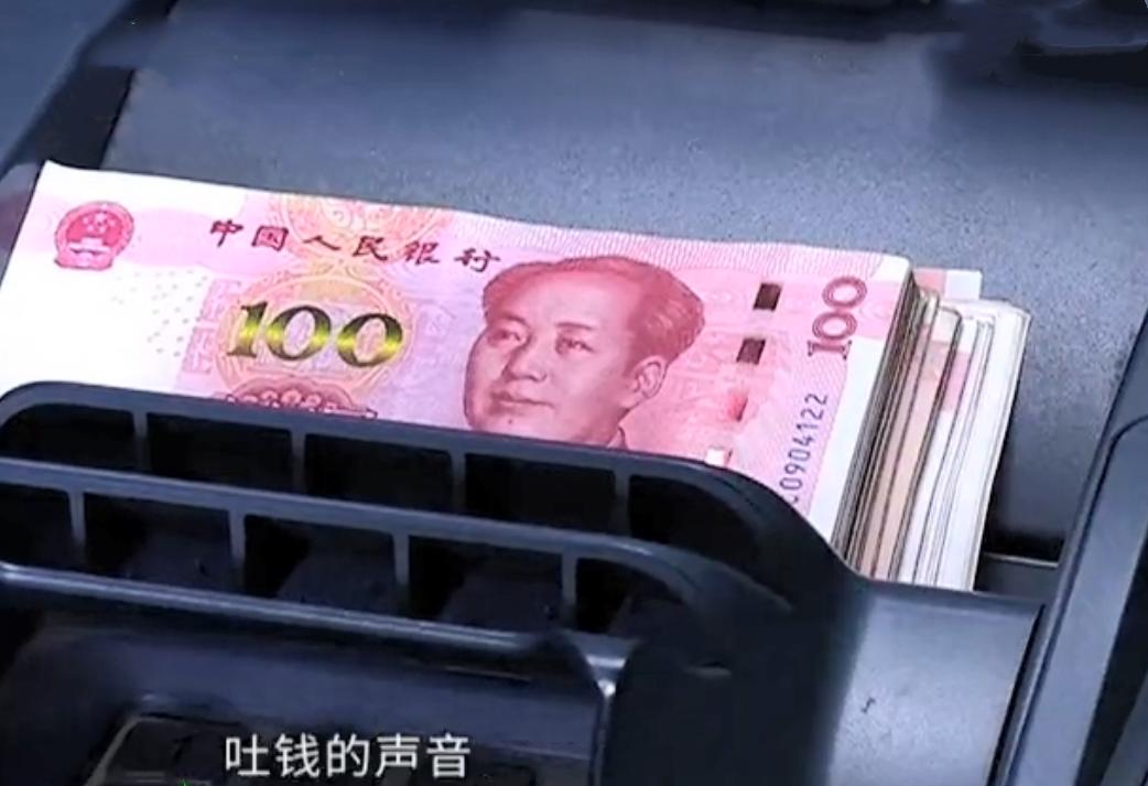 天降横财?河南男子去取钱,卡还没掏出来,ATM机就吐出近1万元