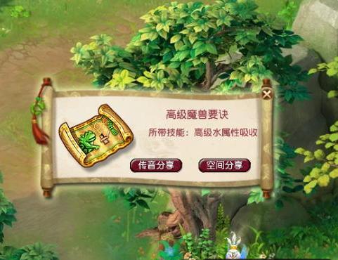 梦幻西游:10月份梦幻大改,固伤门派岌岌可危,龙宫即将强势崛起