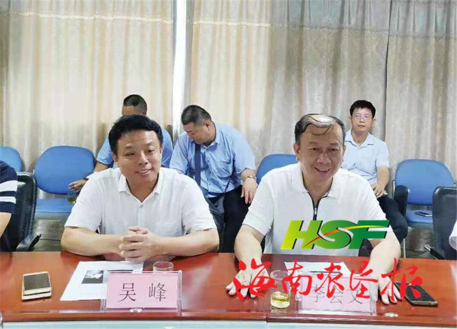 海口市龙华区领导到海垦集团指导登革热疾病防控工作