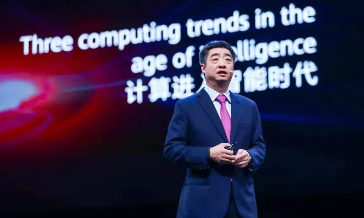 <b>华为首次发布整体计算战略,推出全球最快AI训练集群Atlas 900</b>