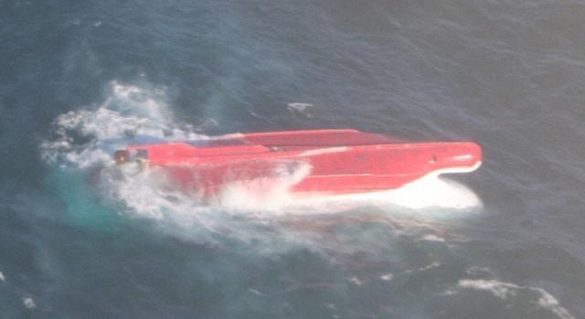 日本渔船发生翻船事故:1人心肺功能停止7人失踪
