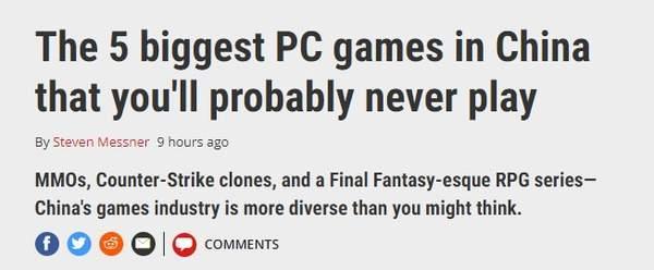 外媒评选中国5大流行PC游戏《CF》《征途OL》等在列