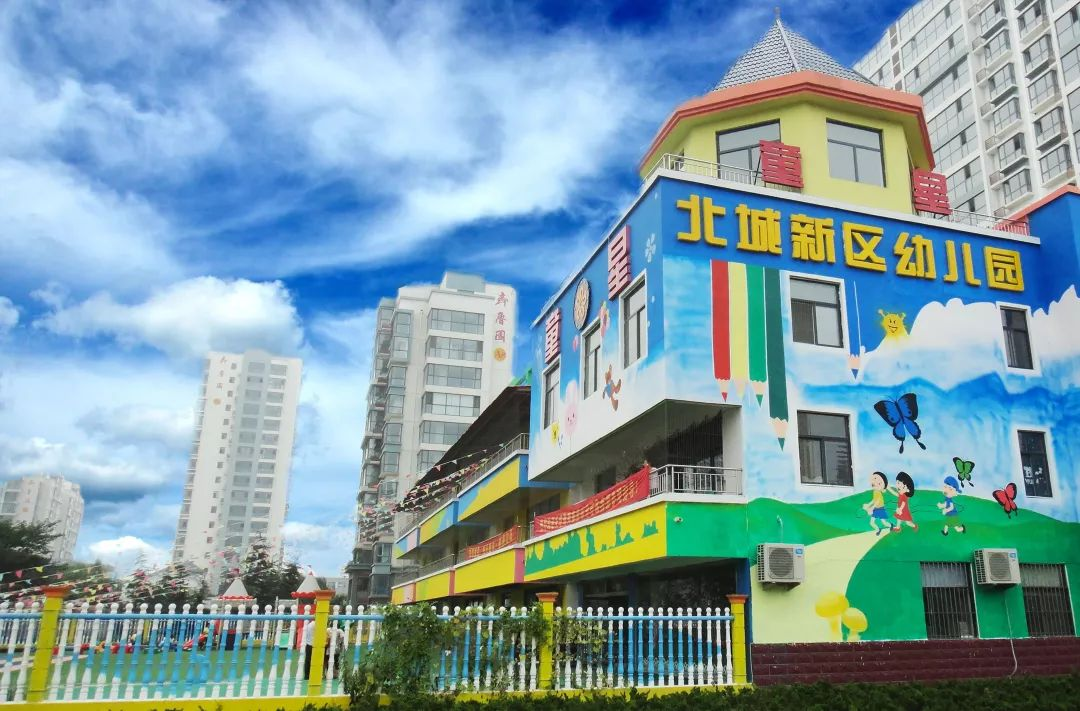 童星北城新区幼儿园是临沂童星实验学校的直属园所,是童星学校2011年