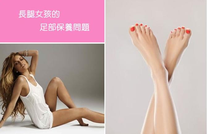 邱立东:你的大脚骨为什么越来越大