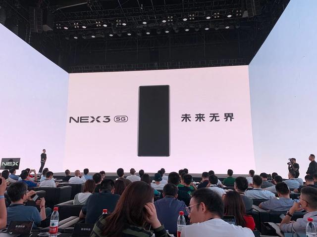 vivoNEX35G正式发布,99.6%超高屏占比瀑布屏加持,售价5698元起
