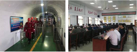永泰能源兴庆矿顺利通过省一级安全生产标准化验收