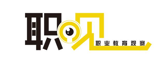 广东高职专业领军人才名单公示,最牛的高职教师都在这了