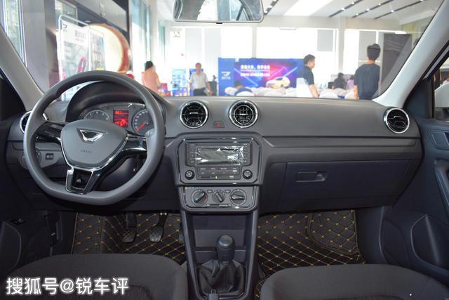 换标 降价 增配,捷达品牌第二款车型VA3上市,自主品牌小心点