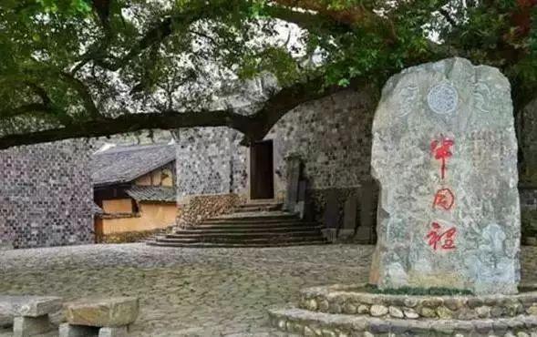 传统非遗情景再现,霞浦《畲族婚俗活态展》体验不一样的民族婚俗