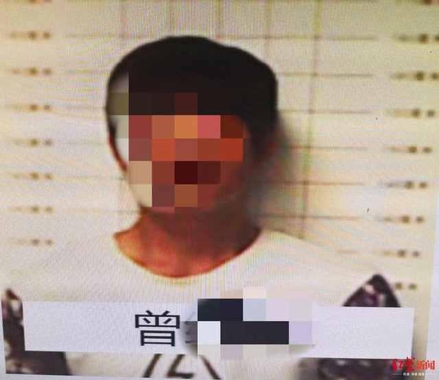 男子求复合遭拒,在QQ群发布前女友裸照报复 拘10天