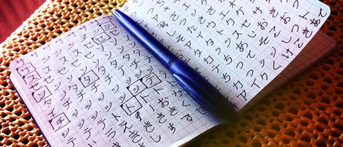 日本留学选择哪门日语考试好?JLPT,NAT还是JTEST?