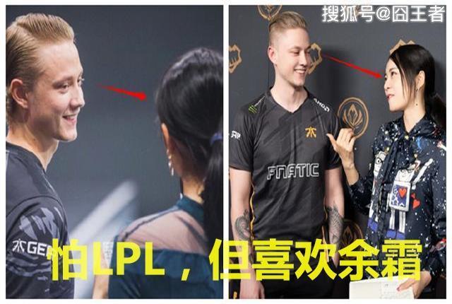 英雄联盟:欧成说,有点怕LPL,最想遇到FPX,杜银币想给你上一课