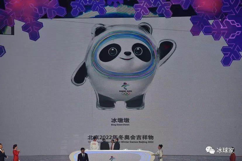 福娃之后,冰墩墩来了 北京冬奥会吉祥物发布