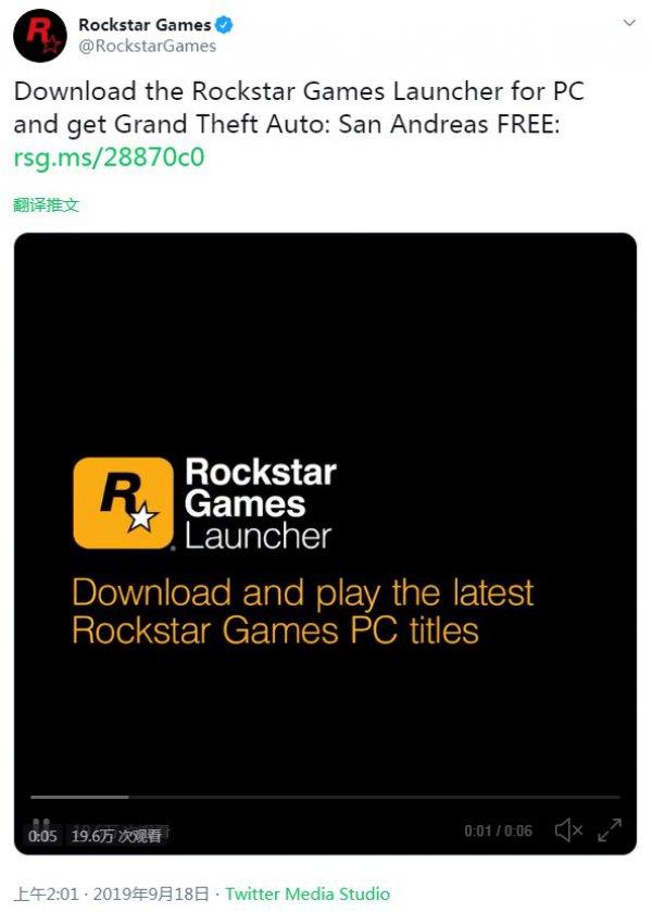<b>R星推出PC游戏平台 平台之争愈演愈烈</b>