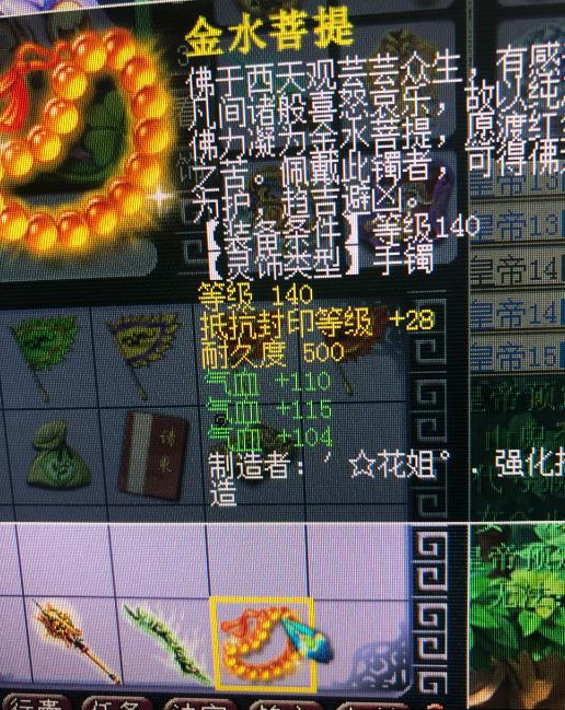 梦幻西游:价值5W的双概率元身,玩家豪气打造!成就一弹黄金满地