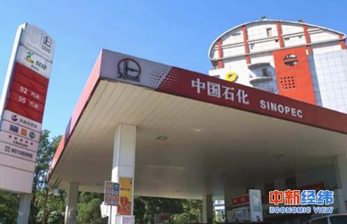 """国内油价或迎""""两连涨""""加满一箱汽油多花12元"""