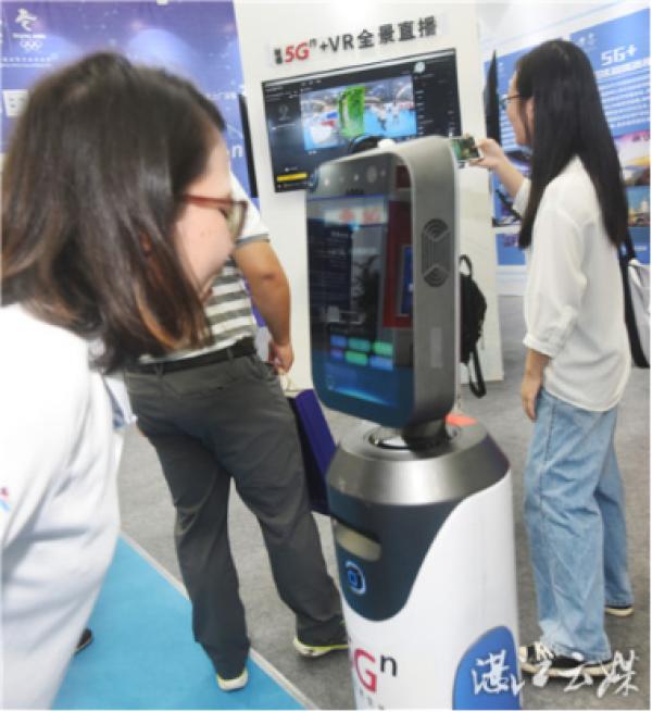 2019湛江市网络安全宣传周活动亮点纷呈