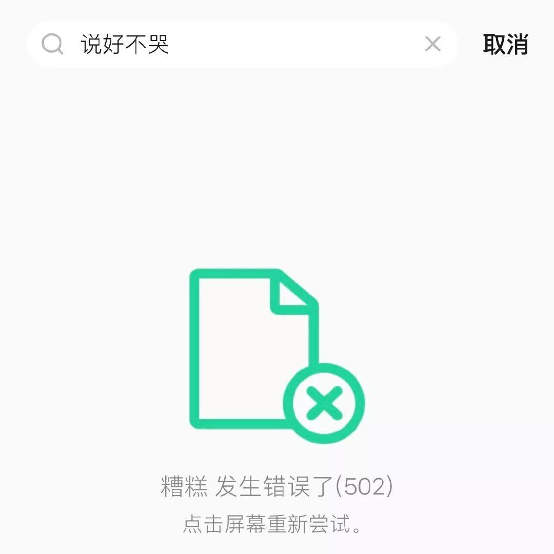 """""""顶流""""实锤!周董MV女主随新歌爆火,这么多年他的审美一直没变"""