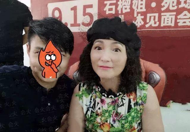 网友晒苑琼丹合照,56岁老的真实