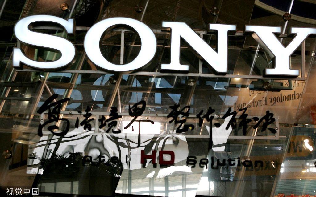 索尼回应投资人分拆半导体计划:保留业务有助提升价值