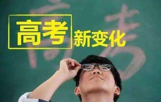 688分学霸:高三晚自习这样利用,学生80%考进211