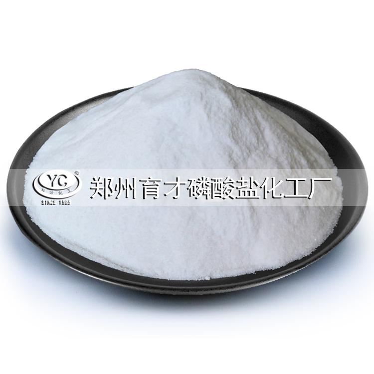 六偏磷酸钠在煤泥浮选中的应用及机理探讨结果是什么