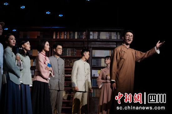 舞台剧《江姐在川大》在成都首演