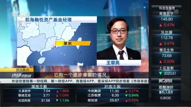 三位意向投资人拟增持3-4亿元,能否使*ST庞大脱离仙股行列?丨热公司