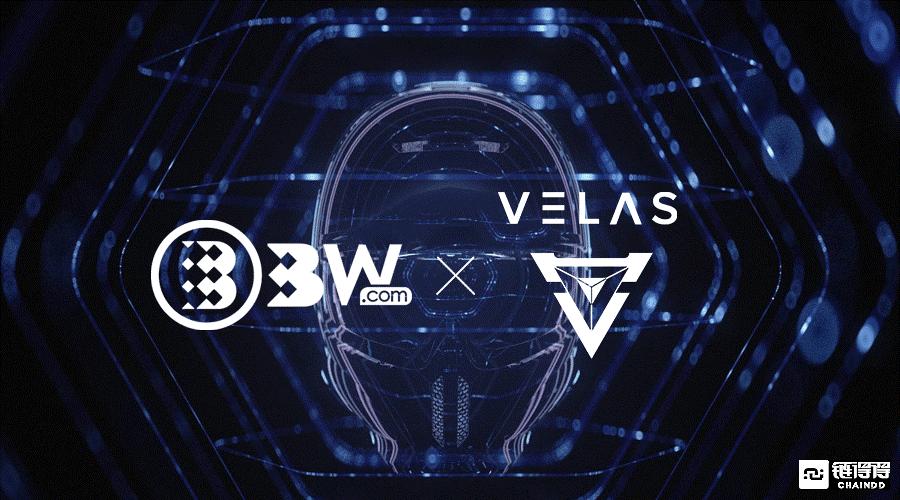 AI 增强版公链 Velas 代币首发 BW.io
