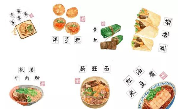 用吃货的方式打开贵阳,看看有哪些地道美味?