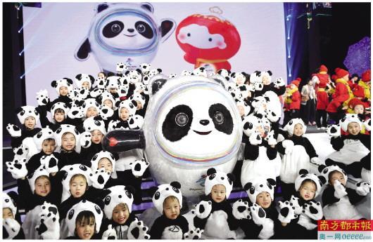北京冬奥会吉祥物出自广美之手