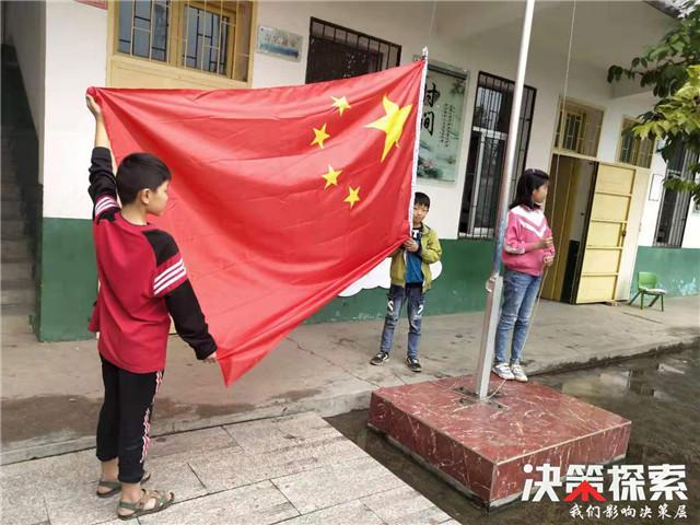"""西峡县回车镇油坊小学开展""""勿忘国耻,爱我中华""""主题教育活动"""