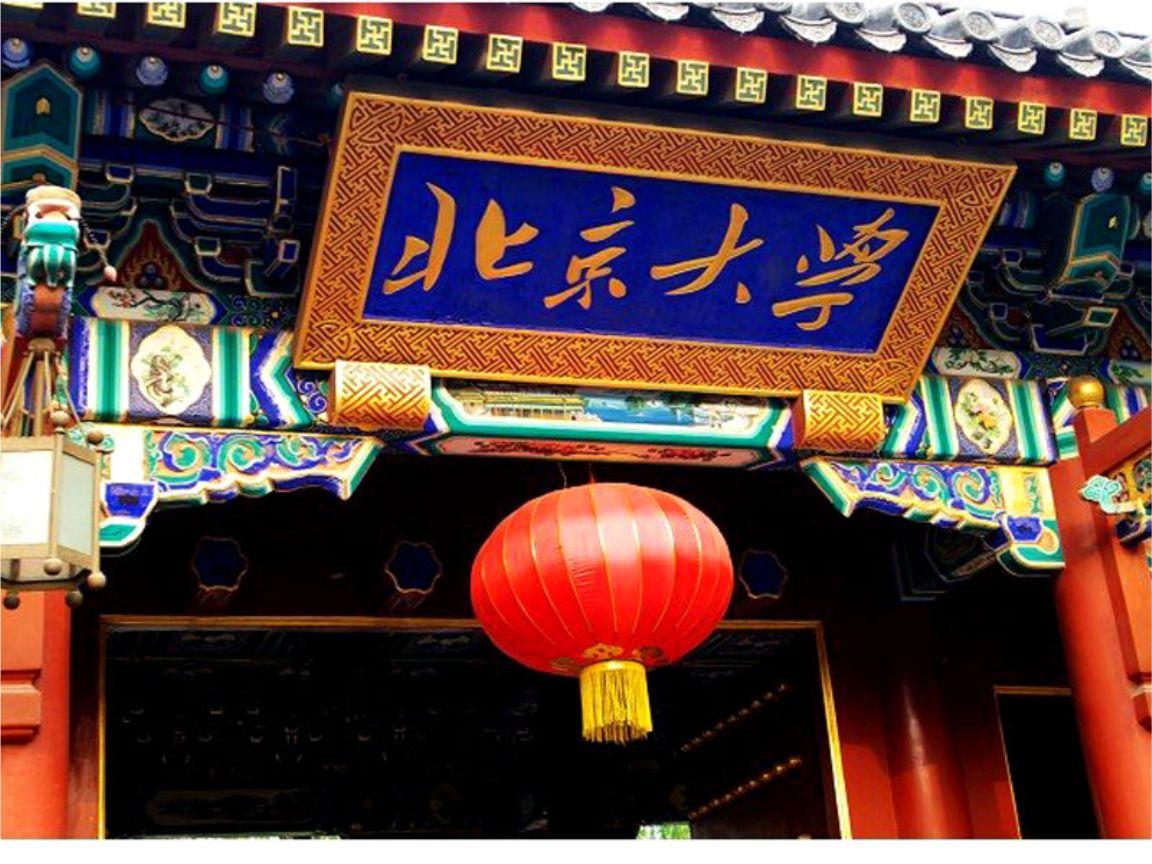 """中国""""最难考""""的20所985大学,划分4大档次,考上就光宗耀祖!"""