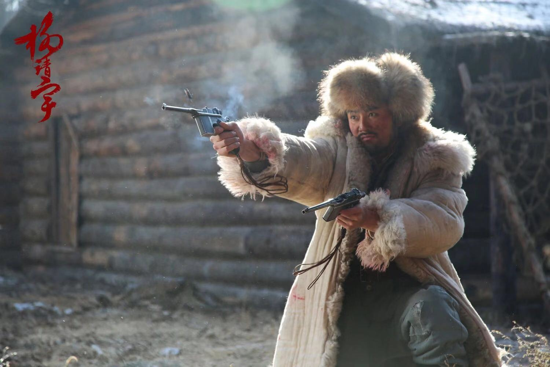 《杨靖宇》挺起中国脊梁,大银幕再现铁血忠魂!