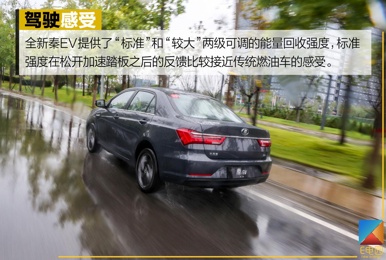 卖不到15万/续航421km 比亚迪全新秦EV能不能靠实力打动你?(第1页) -