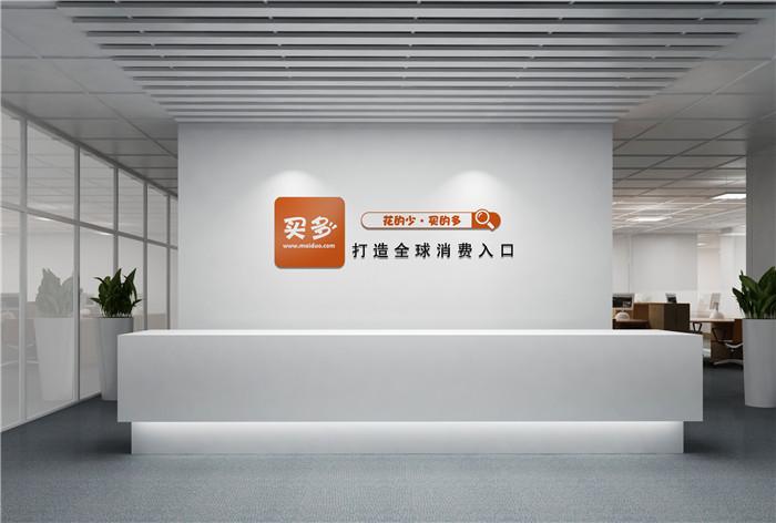 邵玉鹏:社交电商核心的那点事儿!