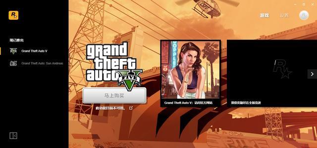 GTA游戏开发商推出游戏平台加入Steam与EPIC平台之战