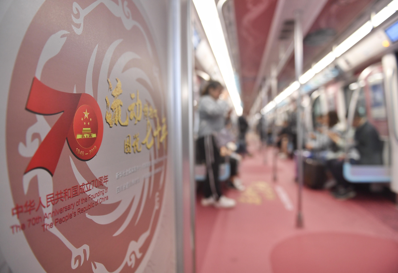 """成都地铁推出""""流动博物馆""""主题列车"""