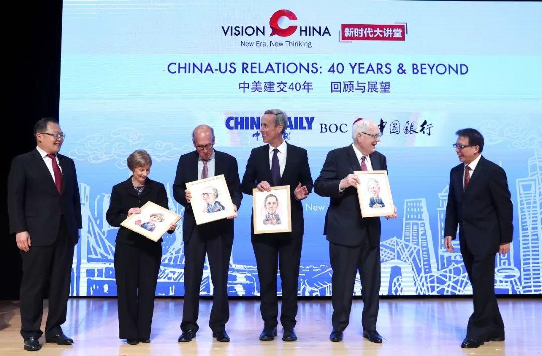 中美建交40周年:回顾与展望——新时代大讲堂首次在美开讲
