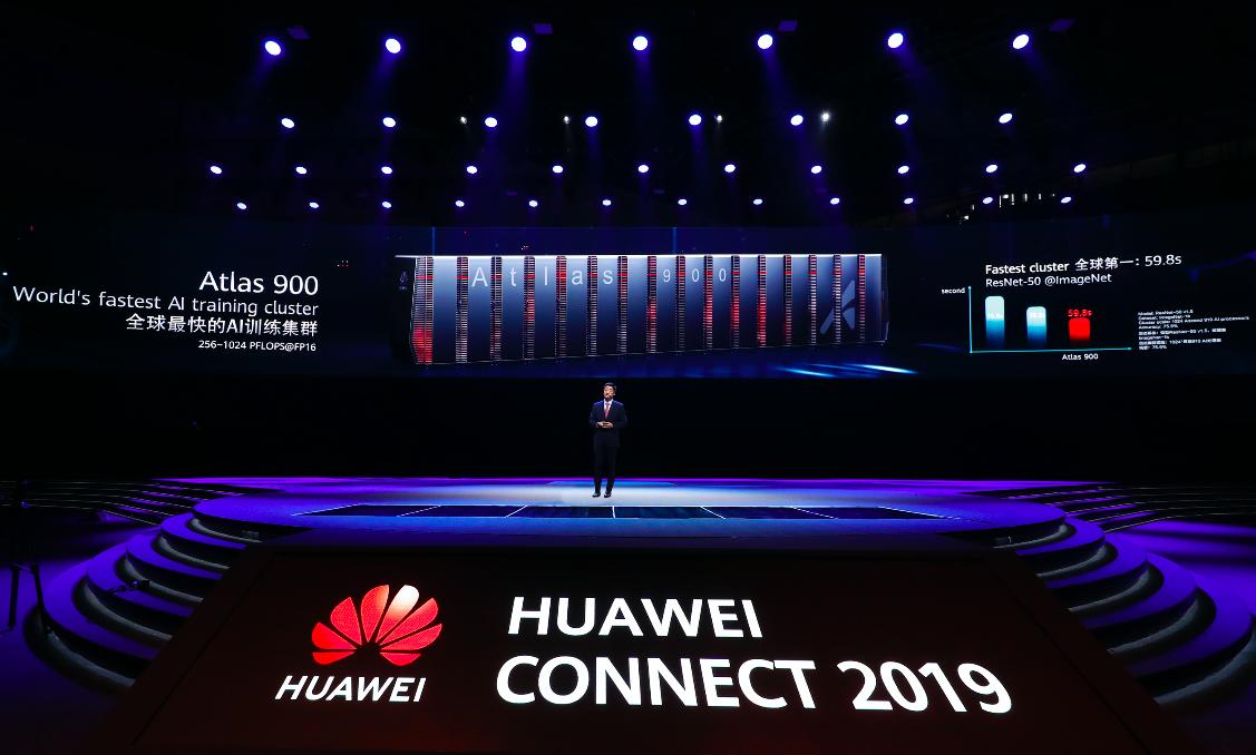 华为「放开」5G转战计算平台,目标2万亿美元新蓝海