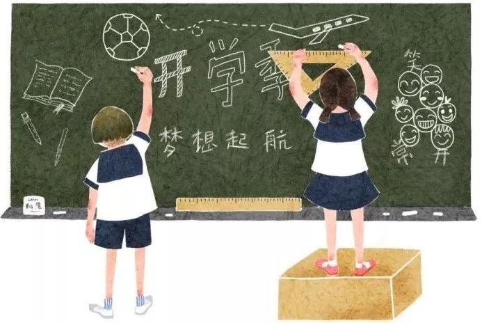"""当孩子说""""妈妈,我不想学了"""",你的回答可能改变孩子一生"""