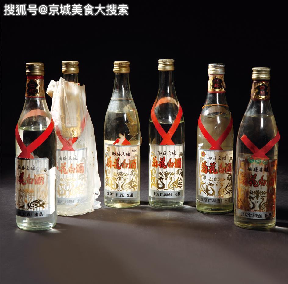 """御酒""""菊花白"""",酒香飘京城!"""