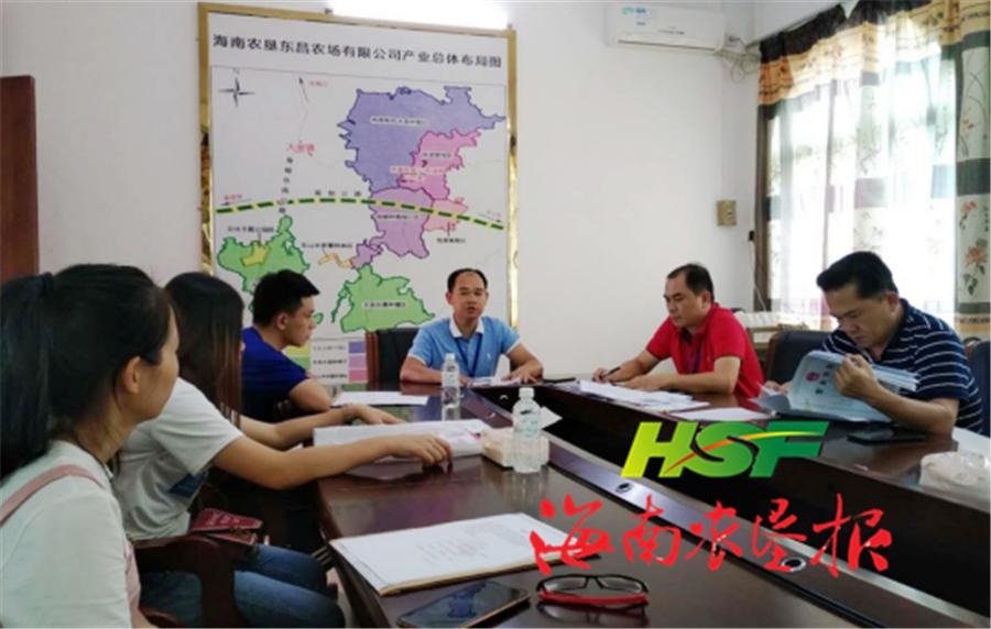 东昌农场公司加强项目建设招投标管理工作