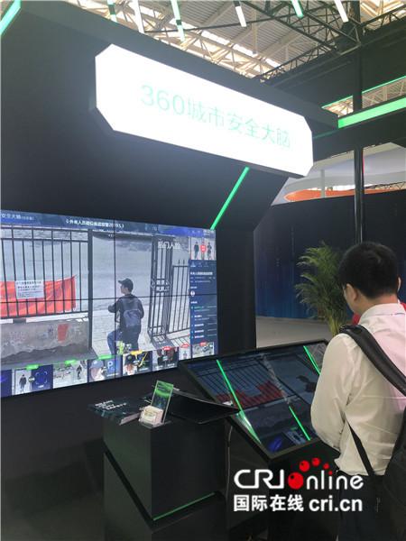 各领域网络安全防护最新解决方案和新技术集中亮相2019年网络安全博览会