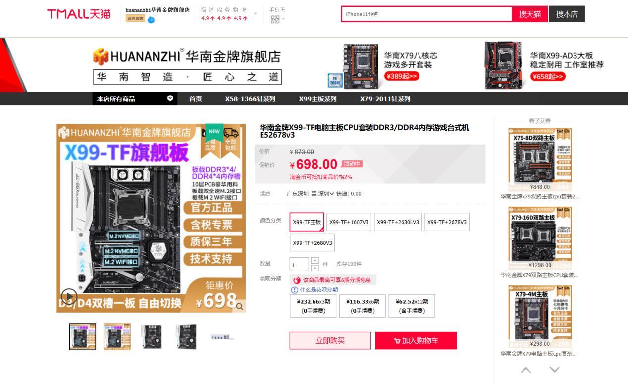 http://www.aeonspoke.com/hulianwang/197960.html