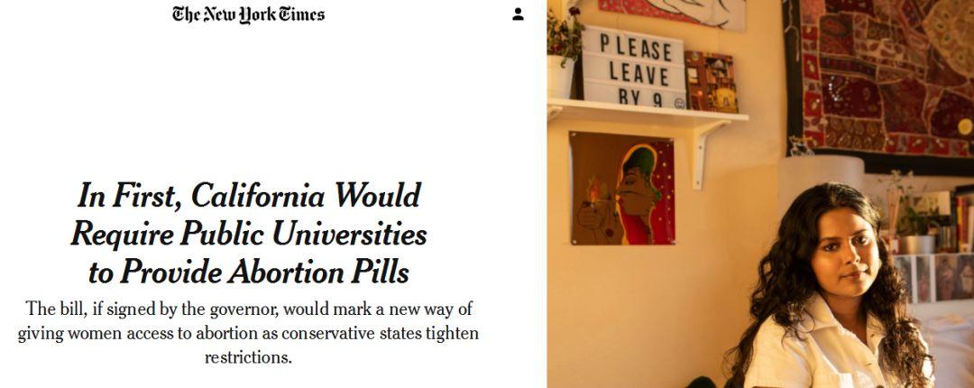 <b>加州所有公立大学必须提供堕胎药!全美首例,只差州长点头</b>