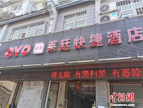 """古镇旅店""""变形记"""":小酒店变身大品牌"""