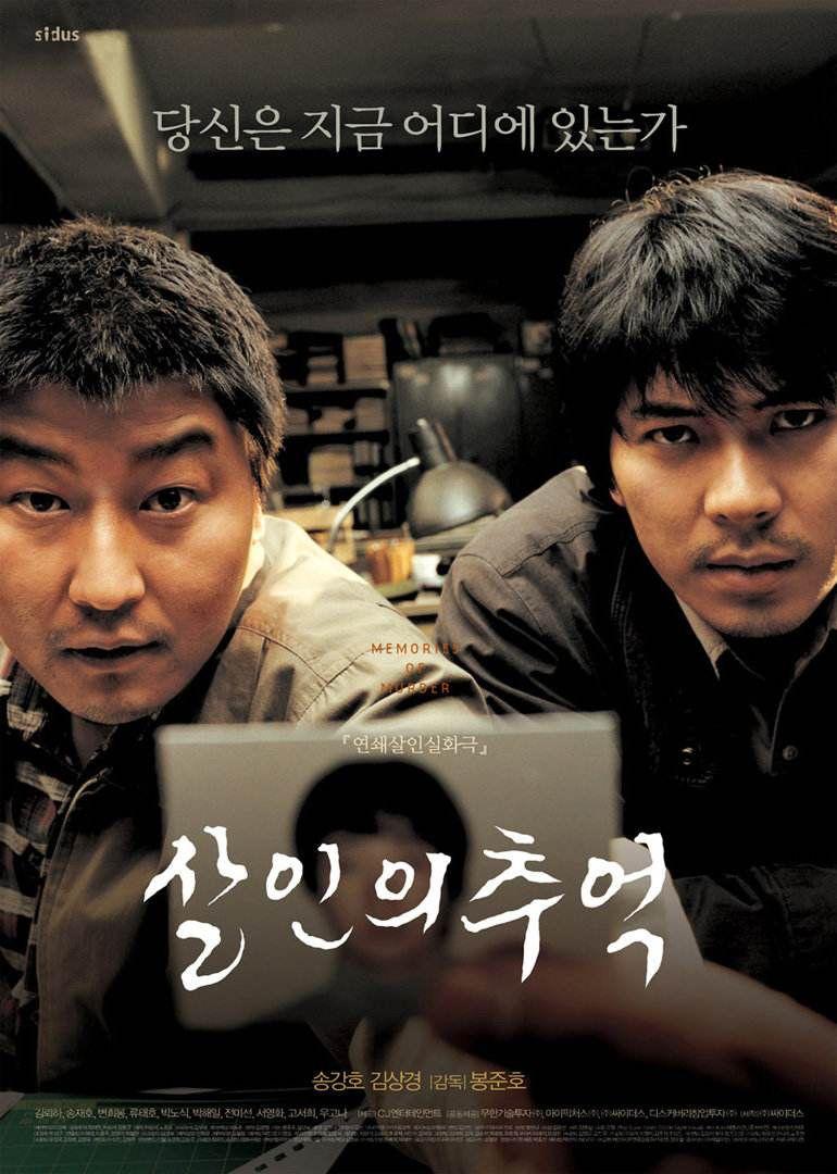 2018韩国电影排行榜_2018韩国r级最新电影盘点 韩国电影r级推荐2018