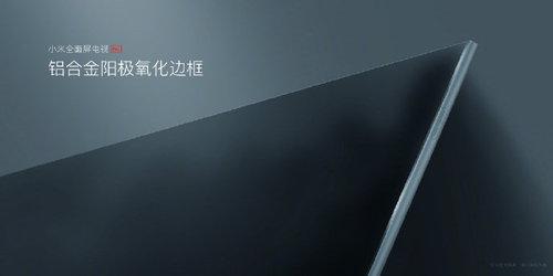 小米全面屏電視Pro三種尺寸 全系金屬外觀設計