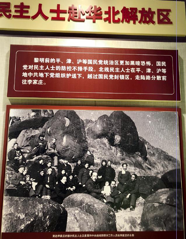 今日渤海网,李家庄:小村庄里的大历史